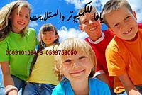 اشتقتلك حسام جنيد   Hussam  jneed - walla kter.mp3