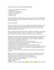 264730_pomagalo_com.pdf