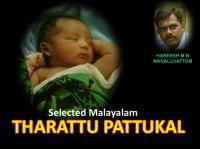 Rari Rareeram Raro - Onnu Muthal Poojyamvare.mp3