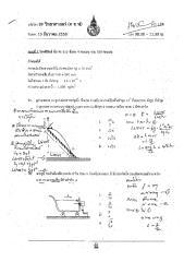 PSU_DEC_58A.pdf