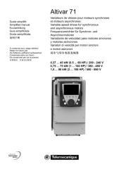 atv71s_simplified_manual_V4.pdf