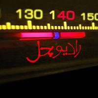 ehsan-Akharin-Baar.mp3