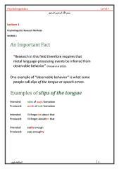 علم اللغة النفسي 1-14.pdf